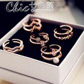 戒指 韓國微鑲鋯石鍍真金簡約百搭日本開口雙排「Chic七色堇」