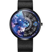odm PALETTE 靜謐星空科幻新奇手錶-炫彩x黑/43mm DD171-04