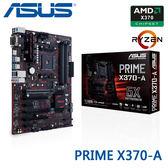 【免運費】ASUS 華碩 PRIME X370-A 主機板 / AM4 (RYZEN)