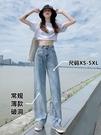 高腰闊腿褲春秋牛仔褲女夏季薄款2021年新款寬鬆垂感拖地直筒褲子 喵小姐