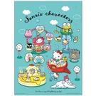 【台製拼圖】HP0520-192 Sanrio characters奇幻樂園 520 片盒裝拼圖