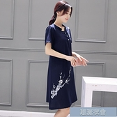 大碼女裝 夏季新款民族風大碼女裝文藝棉麻印花中長款立領短袖洋裝女