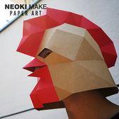 創意手工紙模幾何立體面具大公雞頭套化裝舞會派對攝影道具萬聖節 街頭布衣