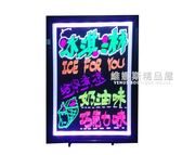 熒光板30 40 夜光廣告寫字板 LED發光板手寫黑板小熒光板 柜臺式QM  維娜斯精品屋