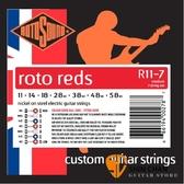 ROTOSOUND R11-7 7弦電吉他弦 (11-58)【英國製/吉他弦/R-11-7】