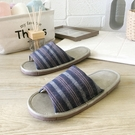 【iSlippers】簡單生活-家居室內拖鞋-沉靜條紋-藍