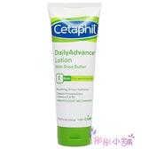Cetaphil ERC5 強護保濕精華乳(無香) 8oz(226g) 美國進口 新包裝【彤彤小舖】