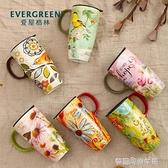 愛屋格林大容量馬克杯子陶瓷帶蓋咖啡創意早餐杯家用水杯定制情侶  【快速出貨】