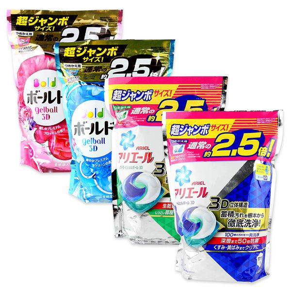 日本 P&G 寶僑 3D抗菌除垢洗衣球補充包 871g/44入 ◆86小舖 ◆