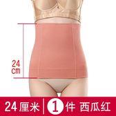 全館83折 產束縛后束腰收腹帶綁帶美體燃脂塑身衣服瘦身減肚子薄款塑形薄款