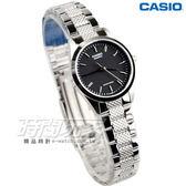 CASIO卡西歐 女錶 指針錶 LTP-1274D-1A 自信魅力時尚典雅 黑x銀 不銹鋼錶帶 三折錶帶 防刮礦物玻璃