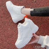 內增高小白潮鞋女2019新款透氣單鞋百搭白鞋增高運動鞋子春款-Ifashion