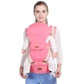 寶媽出門必備用品四季雙肩透氣嬰兒背帶新生兒寶寶抱帶多功能腰凳 居享優品