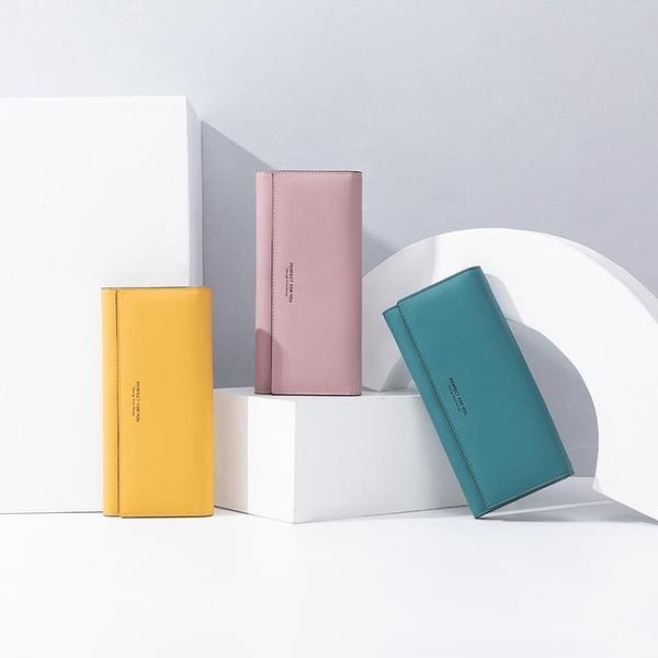 長夾 卡包黃色錢包招財手機包2021新款女士長款日韓版簡約時尚搭扣女式 美物 618狂歡