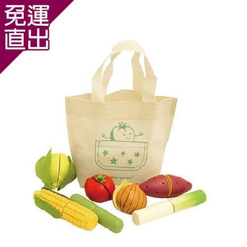 日本Mother Garden 野草莓蔬菜補充組(附袋)【免運直出】