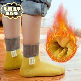 全館85折兒童襪子純棉秋冬款寶寶襪加厚毛圈襪男孩女童中筒襪1-3-5-7-9歲