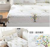 (百貨週年慶)床罩 床笠單件 棉質加厚夾棉1.8m床保護套席夢思床罩床墊套床套