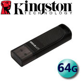 Kingston 金士頓 64G 64GB 180MB/s DataTraveler Elite G2 DTEG2 USB3.0/3.1 隨身碟