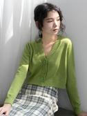 針織開衫女短款小個子高腰秋裝披肩v領寬鬆毛衣外套薄款外搭上衣 米娜小铺