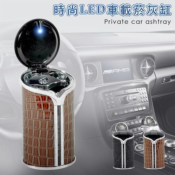 LED時尚煙灰缸 智慧感應 斜口設計【DouMyGo汽車百貨】