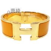 【Hermes 愛馬仕】Clic H LOGO琺瑯寬版PM手環(橘黃色X金色 H300001F1R)