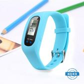 聖誕免運熱銷 計步器硅膠手環計步器手錶計步器多功能計步器時間計步器