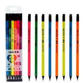 黑木三角彩色粗桿鉛筆小學生素描兒童寫字筆考試專用帶橡皮頭寫字筆美術