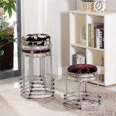 簡約創意圓凳折疊小板凳布藝凳家用茶幾矮凳時尚歐式餐凳椅高凳子YYJ   原本良品