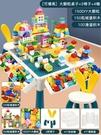 兒童積木桌拼裝玩具兼容樂高多功能寶寶益智早教大顆粒2男女孩3-6 快速出貨