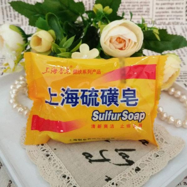 上海硫磺香皂 硫磺皂 可洗臉 沐浴 85g (單顆入)