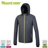【Mountneer 山林 男輕量防風SOFT SHELL外套《中灰》】32J05//防風外套/保暖外套/夾克