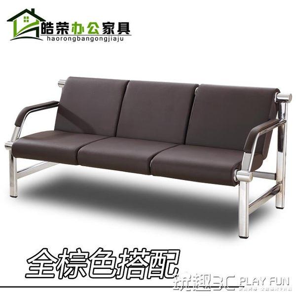 公共座椅 三人位醫院候診椅不銹鋼機場椅車站銀行等候椅沙髮公共座椅連排椅 LX 新品特賣