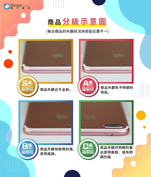【創宇通訊│福利品】保固6個月 APPLE iPhone SE 2 128GB (A2296) 實體店開發票