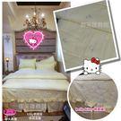 Kitty精緻版『時尚名媛』 鵝黃*╮☆六件式全套雙人精緻繡加大床罩組(6*6.2尺)