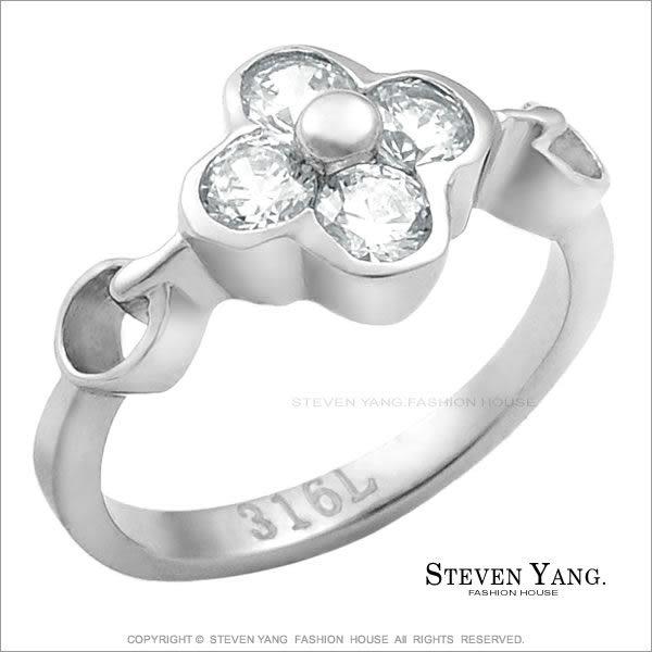 戒指 西德鋼飾「美麗愛戀」尾戒 小花造型 甜美可愛款