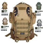 防水尼龍運動旅游行徒步軍迷彩戰術雙背包
