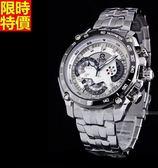 石英錶-復古百搭嚴選男腕錶6色5r54[時尚巴黎]