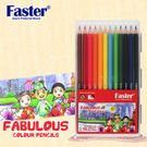 馬來西亞暢銷品牌 12色油性色鉛筆CP-F-712塑盒
