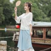 短袖裙裝 新款原創復古刺繡喇叭袖V領盤扣上衣 褲子透氣休閒套裝女