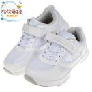 《布布童鞋》TOPUONE純白色透氣網布兒童運動鞋(19~23.5公分) [ C9K336M ]