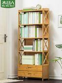簡易書架落地置物架實木多層簡約現代兒童學生收納桌上書柜 降價兩天