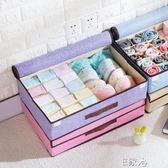 棉麻折疊內衣收納盒抽屜整理盒