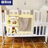 雙12盛宴 床包嬰兒床掛袋寶寶尿布袋奶瓶袋收納包嬰兒床品配件