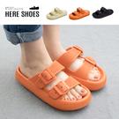 [Here Shoes] 3.5cm拖鞋 防水防雨軟Q側邊雙飾釦 圓頭厚底居家涼拖鞋 室內拖鞋 海灘鞋-AEC912