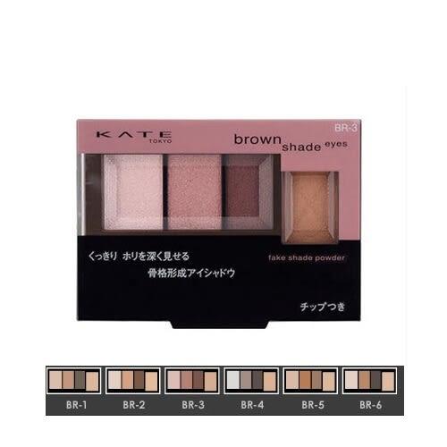 KATE 凱婷 3D棕影立體眼影盒 BR-3 褐墨棕 Kanebo 佳麗寶 【聚美小舖】