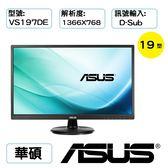 【免運分期0利率】ASUS 華碩  VS197DE-LCD面板 / 寬液晶螢幕 / LED背光 / 節能省電