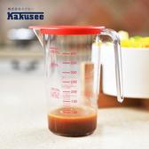 【日本Kakusee料理道具】透明附蓋量表醬料壺紅色