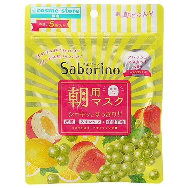 ●魅力十足● BCL Saborino早安面膜(清新麝香葡萄)5枚入