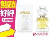 ◐香水綁馬尾◐ MOSCHINO Toy 2 熊芯未泯2 女性淡香精 30ml