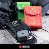 大疆DJI專用【ADAM 亞果元素】FLEET 系列 BB01M DJI Mavic Pro/ AIR 專用鋰電池防爆袋